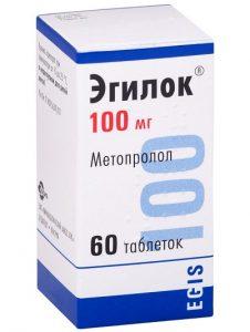 эгилок таблетки