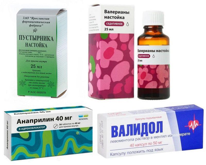 настойка пустырника валерианы, анаприлин и валидол