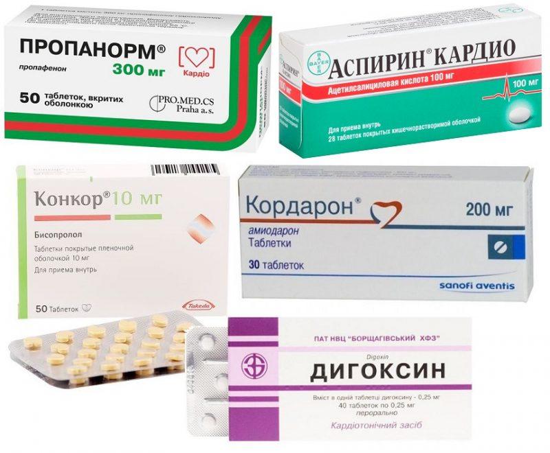 препараты для ритма сердца