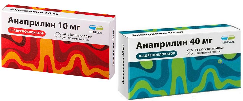 Анаприлин 40 и 10 мг