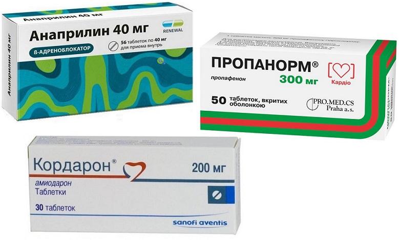 анаприлин. пропанорм и кордарон