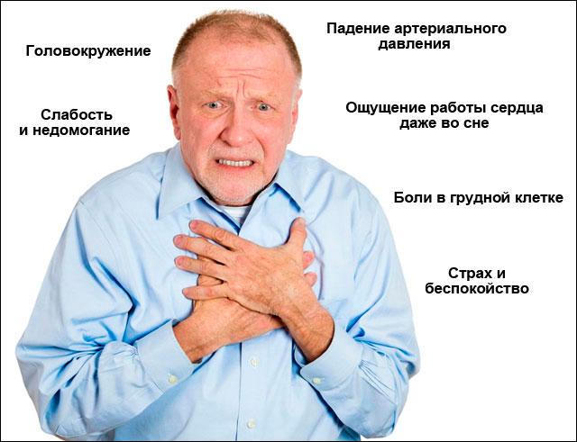 симптомы тахикардии синусовой
