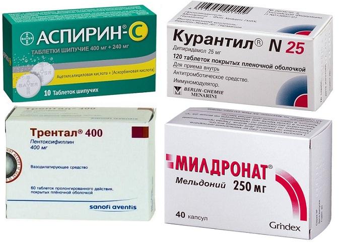 Трентал. аспирин. курантил и милдронат